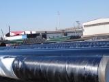 环氧煤沥青漆 螺旋管防腐漆 埋地处理防腐防锈漆
