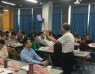 惠州在职MBA培训都学习什么?学习MBA有用吗?