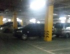 安埠 沃尔玛 车位 18平米