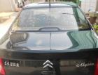 雪铁龙爱丽舍2009款 爱丽舍-三厢 1.6 手动 标准型CNG