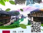 阜新去北京密云古北水镇石林峡两日游多少钱