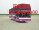 从广州发车到嘉兴汽车发车时间15250666980卧铺汽车