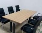 张家口办公家具定做工位桌会议桌班台培训桌办公桌