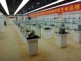 珠海宝隆艺术品拍卖有限公司