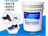 多正树脂专业经营贴合胶水、PU胶等产品及服务