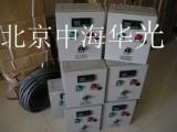 北京中海华光电伴热带控制箱厂家电伴热配电箱价格