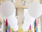 MG创意气球装饰 布置派对 氦气球 氦气罐 生日 宝