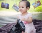 遂宁皇家贝贝儿童摄影外景季