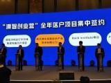 南京iPad电子签约设备租赁,南京工厂参观智能讲解器出租