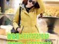 10元冬季长款女式棉服批发 厂家直销杂款棉衣韩版新款面包服