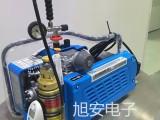 整机进口JUNIOR II-E宝华消防呼吸器充气泵 压缩机
