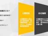 上海翻译盖章