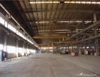 上海拆除回收钢结构平台