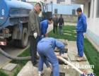 东营专业承接下水道 清抽粪吸污 高压疏通管道等工程