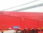 定做直销2桥3桥挖掘机运输车及13米标箱大货车