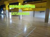 包工包料安阳篮球场木地板价格优质服务