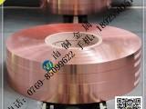 厂家直销C5191磷铜带 环保高弹性C5191磷铜带