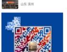 滨州东骏汽车音响有限公司,较专业的品牌音响改装