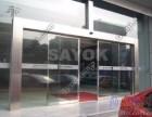红桥区安装维修感应门 安装玻璃门门禁系统