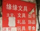 大润发 淮阴师范学院第二附属小学 住宅底商 20平米