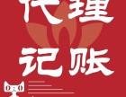南京六合大厂公司注册
