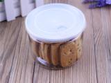 诚招代理代发真空包装蔓越莓饼干曲奇250g 无添加饼干纯手工制作