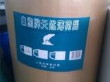 北京地区上门回收香茅醇 过期植物精油