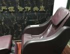 爽客自动化按摩椅加盟 移动通讯 投资金额1-5万元