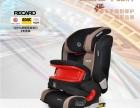 德国原装 RECARO超级莫扎特儿童安全座椅 9个月-12岁