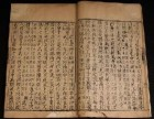 明代古书现在市场价格值多少钱