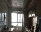 康泰家园 中间楼层 南北通透 两室明厅 采光好124米86万
