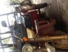 水电瓶三轮车出售