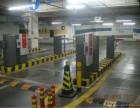 零捌伍柒网络科技专业安装停车系统 道闸 门禁 监控