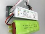 应急照明LED电源磷酸铁锂电池168T9W3小时质保三年符合
