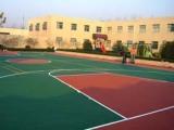 厂家施工球场工程 硅pu篮球场 硅pu羽毛球场,网球场 丙烯酸篮
