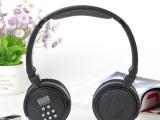 东子DS-850英语听力耳机 fm调频耳