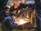 霸州二保焊氩弧焊培训招生电话霸州二保焊怎么报名
