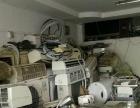 上海大学 现成的家电制冷维修店生意转让