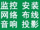 光谷天地 光谷金融港 武大科技园网络布线 IT外包 设备维护