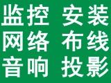 武汉洪山 江夏 东湖高新区 光谷网络布线 IT外包 设备维护