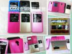 手机套 魅族MX4开窗手机壳 huawei荣耀6原装智能支架保护套