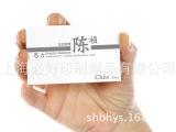 上海彩色 名片印刷 名片制作 印名片设计定制 高档名片制作设计