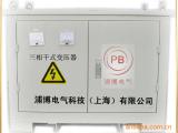 浦博电气专业供应地铁、机场、车站、码头、家电专用变压器