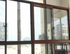 铝合金门窗,隔断,阳光房哪里好 翊凯门窗 质好价优