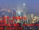 香港游二天一晚 (迪士尼) 纯玩暑假游350港澳游