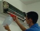 空调清洗、欢迎个人、团体、公司、工厂来电预约