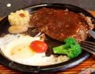 吉布鲁牛排海鲜自助餐厅加盟/特色主题西餐厅加盟/