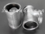 厂家直销 山西玛钢管件 热镀锌配件 管件批发 正三通 DN15-