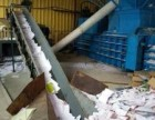 学校废纸回收废纸价格