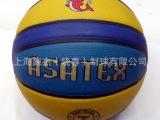L006 7号橡胶篮球 国际标准(八片彩色)580-600g 厂